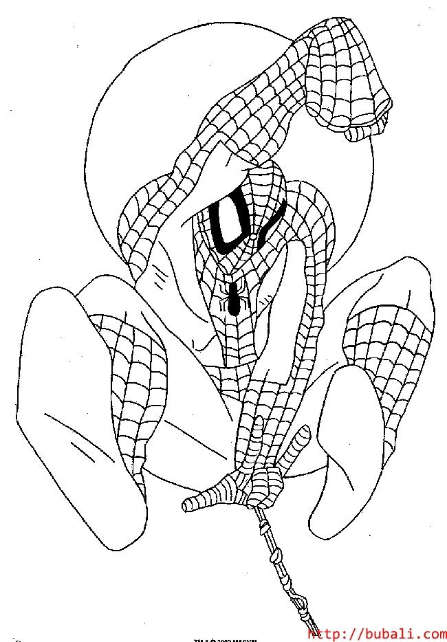 dibujos_para_colorear-spd13bubali