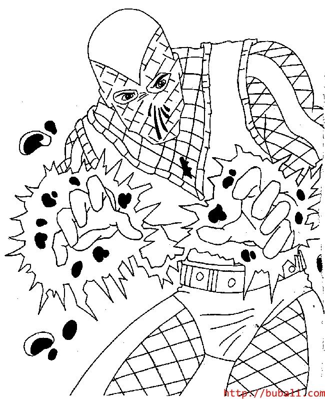 dibujos_para_colorear-spd3bubali