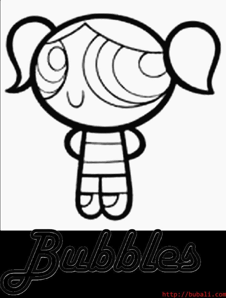 dibujos_para_colorear-11bubali