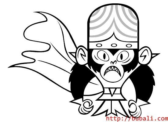 dibujos_para_colorear-dibu071bubali