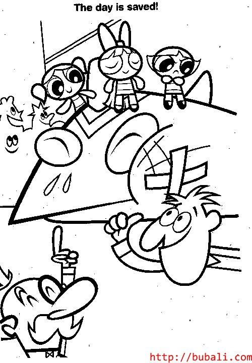 dibujos_para_colorear-pp16bubali