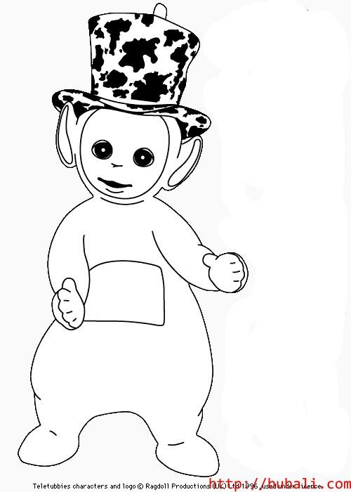 dibujos_para_colorear-dipsy1bubali