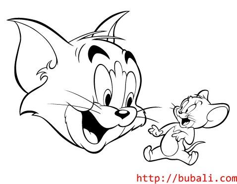 dibujos_para_colorear-dibu050bubali
