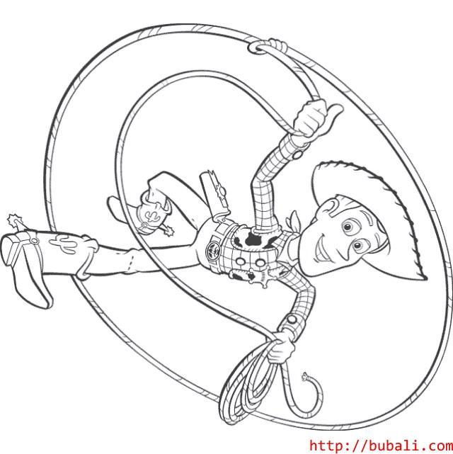 dibujos_para_colorear-es_toys_cs10bubali