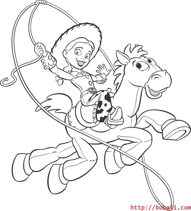 dibujos_para_colorear-es_toys_cs7bubali