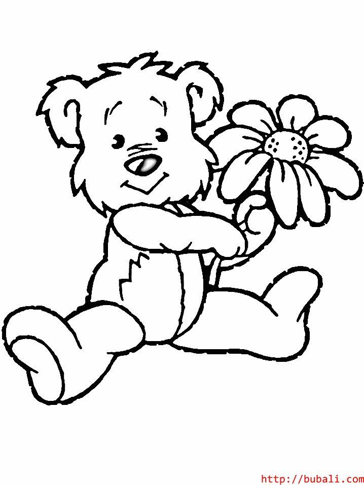 dibujos_para_colorear-flower4bubali