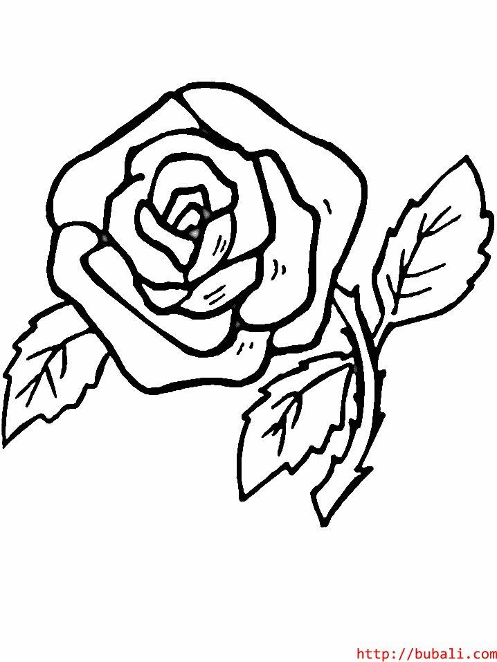 dibujos_para_colorear-flower8bubali