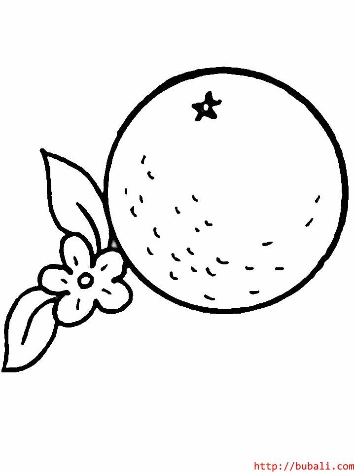 dibujos_para_colorear-flower9bubali