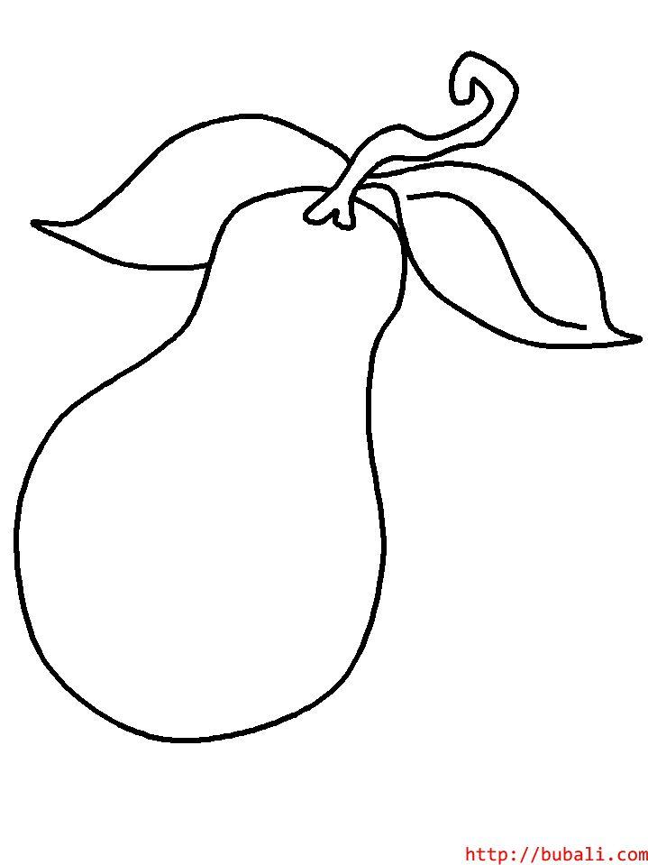 dibujos_para_colorear-pearbubali