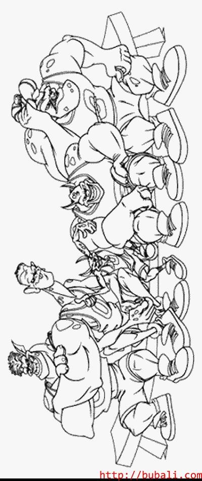 dibujos_para_colorear-65bubali
